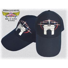 空軍官校87周年慶帽